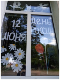 windows of russia 1